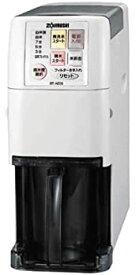 【中古】ZOJIRUSHI 家庭用マイコン無洗米精米機 5合 BT-AE05-HL クールグレー