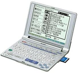 【中古】シャープ PW-A8100 電子辞書