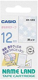 【中古】カシオ ラベルライター ネームランド おなまえテープ 12mm XR-12E6 星