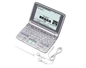 【中古】CASIO Ex-word (エクスワード) 電子辞書 XD-SW7600 手書きパネル搭載 音声対応 23コンテンツ収録 韓国語モデル