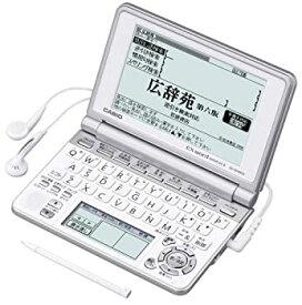 【中古】CASIO Ex-word 電子辞書 XD-SP4800 85コンテンツ高校生学習 ネイティブ+7ヶ国TTS音声対応 メインパネル+手書きパネル搭載モデル