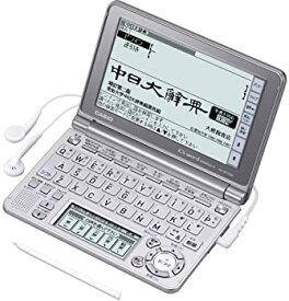 【中古】CASIO Ex-word 電子辞書 XD-GF7350 音声対応 66コンテンツ 中国語エキスパートモデル 5.7型液晶クイックパレット付き
