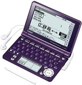 【中古】CASIO Ex-word 電子辞書 XD-SF6200VT モードバイオレット 音声対応 100コンテンツ 多辞書総合モデル 5.3型液晶クイックパレット付き 限定カラー