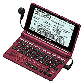 【中古】シャープ 音声コンテンツ搭載・タイプライターキー配列電子辞書 カシスレッド PW-AM700-R