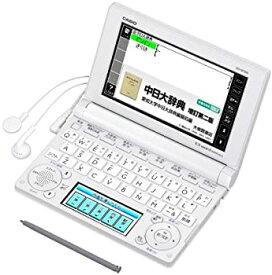 【中古】CASIO Ex-word 電子辞書 中国語モデル XD-B7300 ホワイト XD-B7300WE