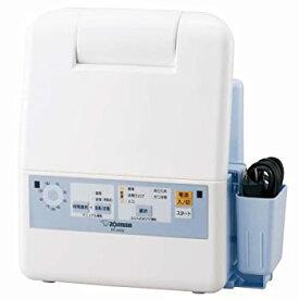 【中古】象印 ふとん乾燥機 マット&ホース不要 ブルー RF-AA20-AA
