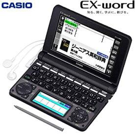 【中古】カシオ計算機 電子辞書 EX-word XD-N4800 (140コンテンツ/高校生モデル/ブラック) XD-N4800BK