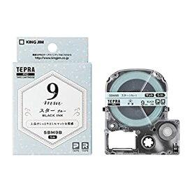 【中古】キングジム テプラPRO テープカートリッジ マットラベル(模様) 9mm スター(ブルー) SBM9B