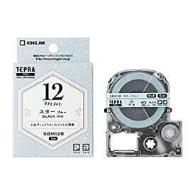 【中古】キングジム テプラPRO テープカートリッジ マットラベル(模様) 12mm スター(ブルー) SBM12B