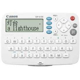 【中古】Canon 電子辞書 WORDTANK IDP-610E 簡単シンプル英語モデル 全3コンテンツ 旺文社監修「英和辞典・和英辞典・英会話辞典」収録 電卓機能付