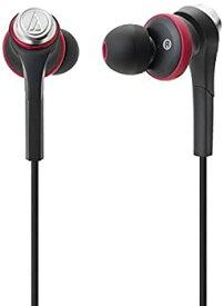 【中古】オーディオテクニカ SOLID BASS Bluetooth ワイヤレスステレオヘッドセット ATH-CKS55XBT