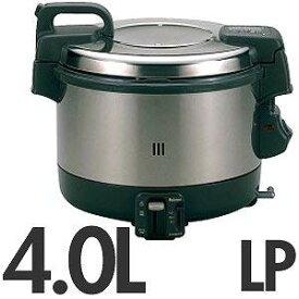 【中古】パロマ ガス炊飯器 PR-4200S LPガス