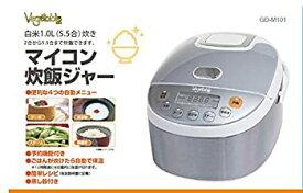 【中古】Vegetable マイコン 炊飯器 ホワイト 5.5合 GD-M101
