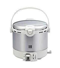 【中古】パロマ (Paloma) ガス炊飯器 5合炊き プロパンガス LPG用 PR-09EF