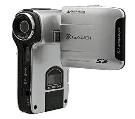 【中古】GREEN HOUSE 2.4型液晶 デジタルビデオカメラシルバー GHV-DV24SDS