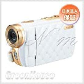 【中古】GREEN HOUSE 3.0型液晶 ラグジュアリー デジタルビデオカメラ ホワイト GHV-DV30HDLXW