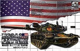【中古】AFVクラブ 1/35 アメリカ M60A3 パットン プラモデル FV35249