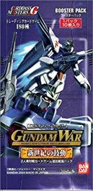 【中古】GUNDAM WAR 第6弾 新世紀の鼓動 ブースター BOX