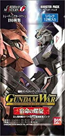 【中古】GUNDAM WAR 第12弾 宿命の螺旋 ブースター BOX
