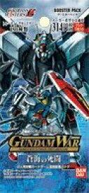 【中古】GUNDAMWAR ガンダムウォー 第11弾 蒼海の死闘 ブースターBOX