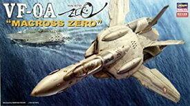 【中古】ハセガワ マクロスゼロ VF-0A 空母アスカ搭載機 1/72スケール プラモデル 65771
