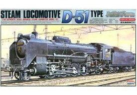 【中古】マイクロエース 1/50 蒸気機関車 D51