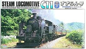 【中古】マイクロエース 1/50 蒸気機関車 C11 すずらん