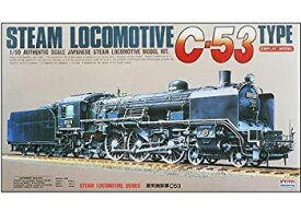 【中古】マイクロエース 1/50 蒸気機関車 C53