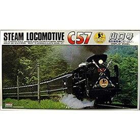 【中古】マイクロエース 1/50 蒸気機関車 C57 山口号