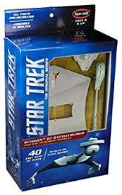【中古】プラッツ スタートレック 宇宙大作戦 1/1000 クリンゴン・D7バトルクルーザー 塗装済みキット プラモデル POL937