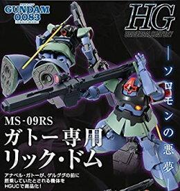 【中古】機動戦士ガンダム0083 STARDUST MEMORY HGUC 1/144 MS-09RS アナベル・ガトー専用リック・ドム
