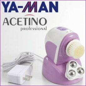 【中古】Acetino アセチノビューティーソニック IB14