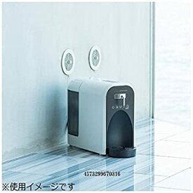 【中古】水素水 水素水生成器 GAURAmini(ガウラミニ) ホワイト 高濃度の水素水をご自宅で、オフィスでオシャレな水素水サーバー
