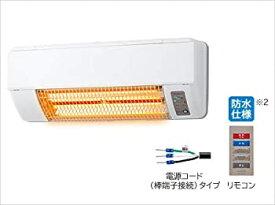 【中古】日立 「ゆとらいふ ふろぽか」浴室暖房専用機 壁面取り付けタイプ防水仕様:単相交流100V仕様(※取付工事費は含まれて下りません) HBD-500S