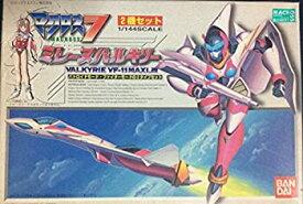【中古】マクロス7 ミレーヌバルキー VALKYRIE VF-11MAXL改 1/144スケール バトロイドモード・ファイターモードセット