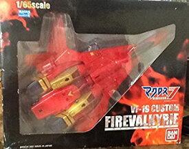 【中古】VF-19 ファイアーバルキリー 「マクロス7」 1/65