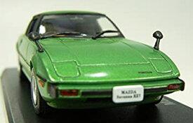 【中古】アシェット 国産名車コレクション1/43 ( 模型のみ )VOL.14 マツダ サバンナ RX7 (1978)