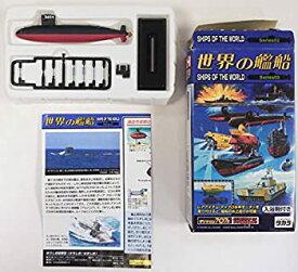 【中古】1/700 タカラ 世界の艦船 Series02 はましお・ゆうしお型練習潜水艦 (1985年 ・日本)