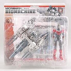 【中古】ミクロマン マシーンミラー BM-01