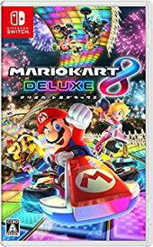 【中古】マリオカート8 デラックス - Switch