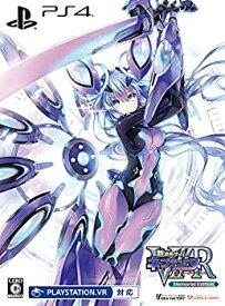 【中古】新次元ゲイム ネプテューヌVIIR Memorial Edition - PS4