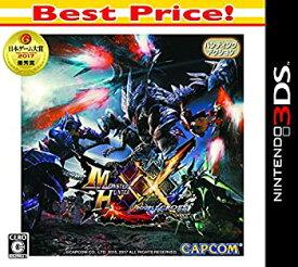 【中古】モンスターハンターダブルクロス Best Price - 3DS