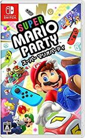 【中古】スーパー マリオパーティ - Switch