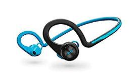 【中古】 PLANTRONICS Bluetooth スポーツ用ワイヤレスヘッドセットステレオイヤホンタイプ BackBeat Fit Blue BACKBEATFIT-BL