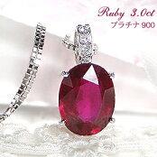 Pt900ルビーダイヤモンドネックレス