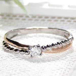 Pt900/K18PG 一粒 ダイヤモンド クロスリングジュエリー アクセサリー レディース 指輪 ダイヤモンド リング リング プラチナ K18 ピンクゴールド ダイアモンド コンビ リング 一粒 ギフト プレゼント 4月 誕生石 送料無料 品質保証書付