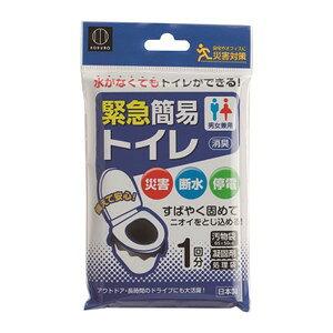 緊急 簡易 トイレ 1回分 防災 非常用 凝固剤 災害 対策 ドライブ 渋滞 備蓄 救急 携帯 ポータブル セット bos