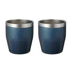 真空断熱 タンブラー 350ml ネイビー 2個セット ステンレス 保温 保冷 二重構造 結露しにくい クール ホット 両用