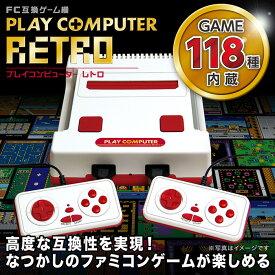 ファミコン ゲーム 互換機 エミュレーター 本体 任天堂 の 復刻 クラシックミニ ファミリーコンピュータ ではありません ソフト カセット 利用可能