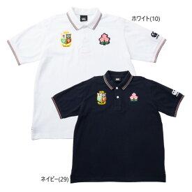 ラグビー ジャパン ブリティッシュ & アイリッシュ ライオンズ コラボ ポロシャツ 公式 メンズ ユニセックス RA31273
